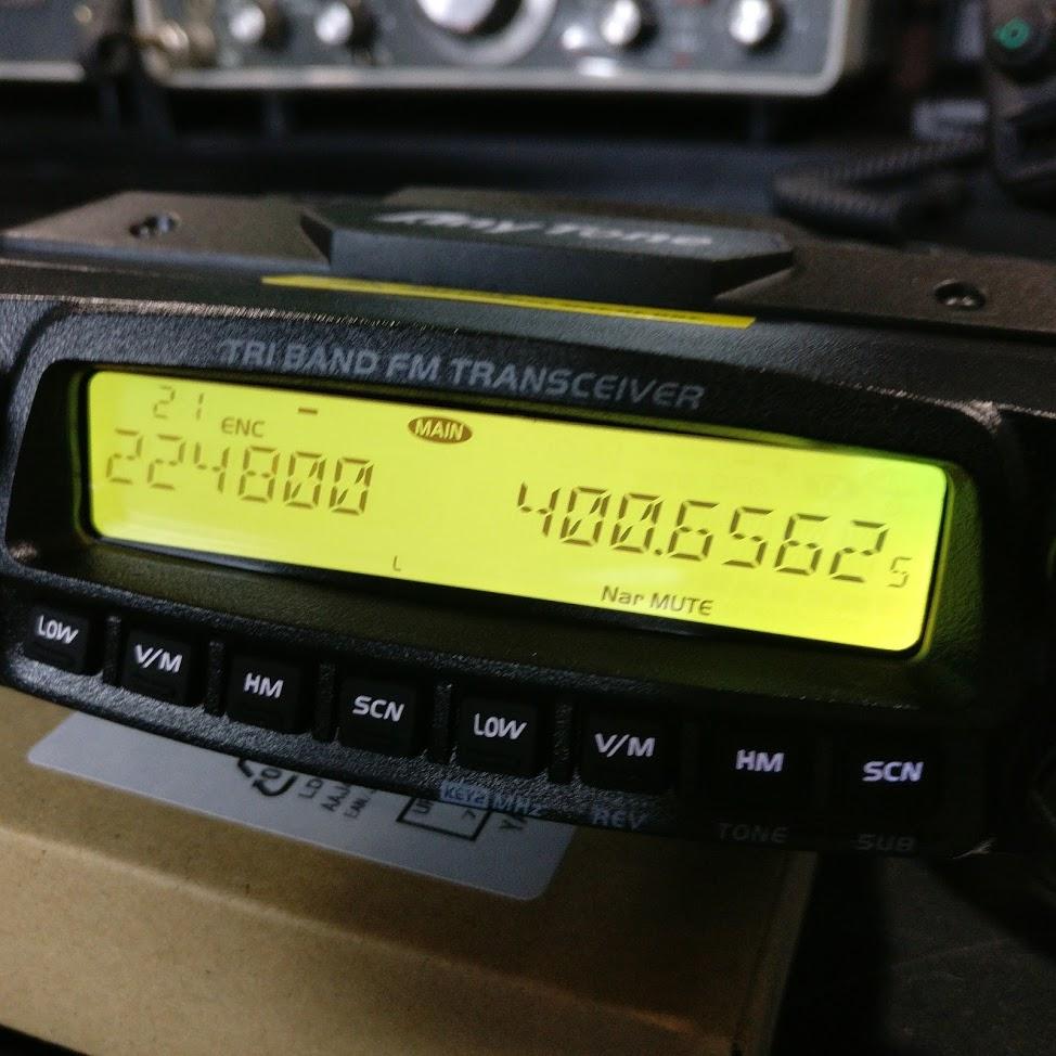 Episode 57: Unboxing the Anytone AT-5888UVIII Triband Mobile Radio